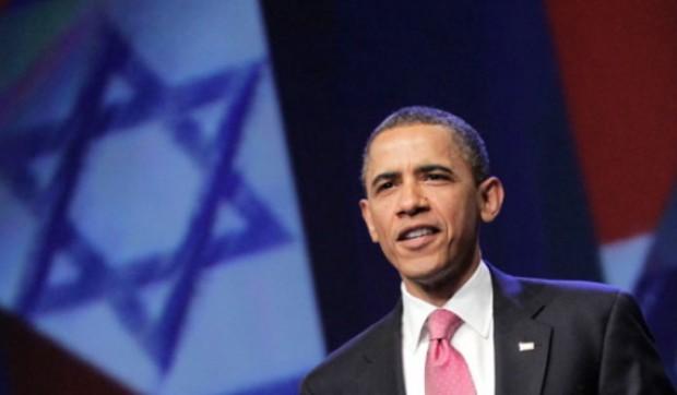 Obama israel